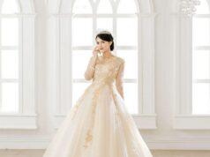 Model Gaun Pesta Paling Cantik